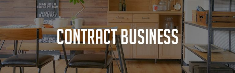 CONTRACT BUSINESS 卸売り